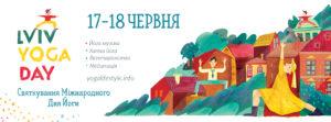Lviv yoga day 2017