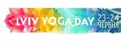 Lviv_yoga_day_2018_banner
