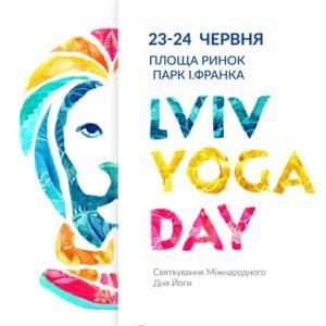 Lviv_yoga_day_2018_banner2