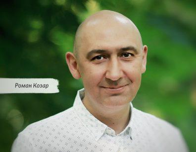 Roman Kozar